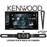 Kenwood DDX375BT 6.2 In Dash Double Din DVD Receiver with Built in Bluetooth w/ SV-5130IR license Plate style backup camera and a SOTS lanyard