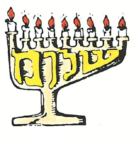 (Center Enterprise CE121 Menorah Shalom Stamps)