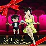 Theatrical Anime Detective Conan Shudaika Shu (Main Theme Song Collection) -