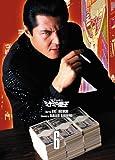 難波金融伝 ミナミの帝王 DVD Collection VOL.6