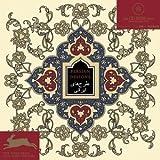 Persian Designs/Persische Designs/Disegni Persiani/Desenhos Persas/Disenos Persas/Motifes Perses (Pepin Press Design Books) (Multilingual and English Edition)