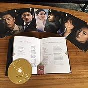 Return OST 2018 Korean SBS Channel TV Show Thriller Genre Drama OST K-POP  Sealed