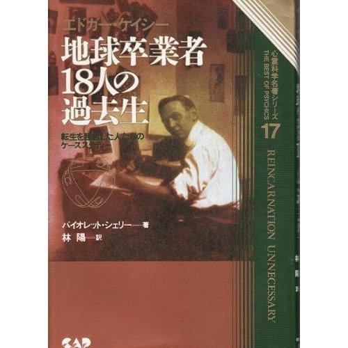 ??ƒéœŠ???| ??-? ?ム?ム?? ??€ € ? ?ム?? ?ム?ム»ã, ?? ?? ?ム?åœ ??ƒå ???€ ... ?€ ?8????€ ???Žå?»ç ??»¢ ? Ÿã, ??... ??Šã-?Ÿä ???Ÿã ???? ?ム?? ?? ?? ?ム?? ?ム?(1997) ISBN: 488639583X [Japanese Import] ??ƒéœŠ???| ??-? ?ム?ム?? ??€ € ? ?ム?? ?ム?ム»ã