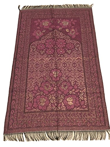Great Quality Islamic Prayer Rug Mihrab Rose Design Excellent Quality Janamaz Sajjadah Muslim Namaz Seccade Turkish Prayer Rug (Pink) by Sparkle Trade