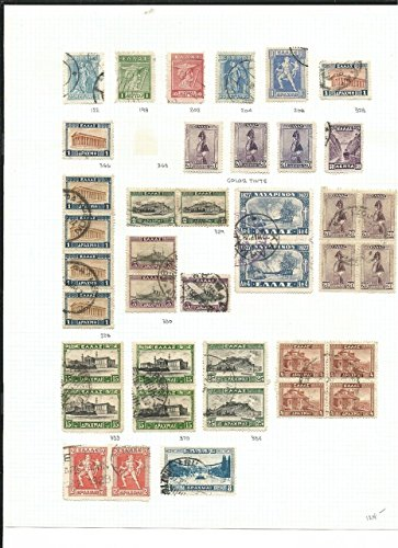 Greece Collection of Pairs, Blocks, Other Early Stamps, 2 Pages