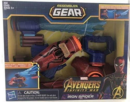 △マーベル アベンジャーズ3(スパイダーマン) AVENGERS Marvel Infinity War Nerf ironspider △(T2307xx) B07TTZ8GGP