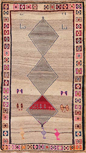 Modern Persian Oriental Gabbeh Area Rug Hand-Knotted, used for sale  Delivered anywhere in USA