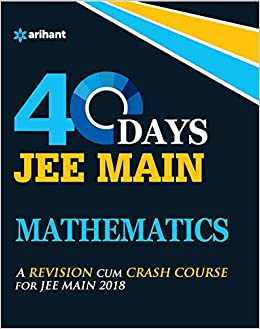 40 days jee main mathematics amazon in rajeev manocha books