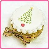 Christmas Tree Cup Cake Mold