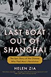 Last Boat Out of Shanghai: The Epic Story of the Chinese Who Fled Mao s Revolution