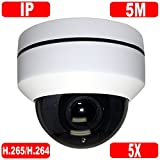 GW Security H.265 5MP Super HD 1920P IP High Speed Onvif Network