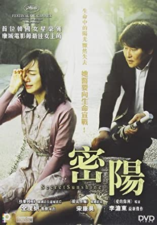Secret Sunshine Aka Milyang [Import]: Amazon ca: Jeon Do-yeon, Jo