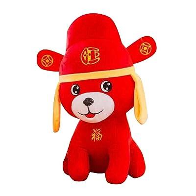 20CM Tall 2018 Nouvel An Chinois Peluche Poupée Jouets Cadeau (Chien) Pour Enfants ou Kid, E
