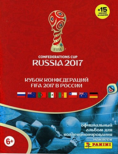 2017 Panini Confederations Cup soccer stickers Album from Russia with 1 unique sticker (this sticker contains in albums only of the Russian (Confederations Cup)