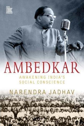 Ambedkar: Awakening India's Social Conscience