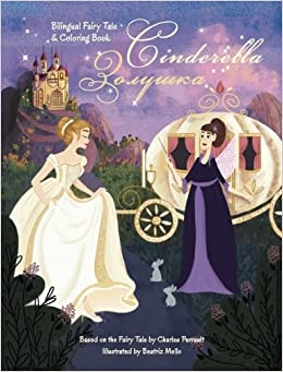 Cinderella Bilingual Fairy Tale And Coloring Book Russian Edition