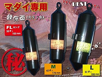 ブラック 真鯛専用 80号鉄仮面 (ステンカン) マル秘の穴構成! 送料無料の画像