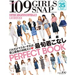 109 GIRLS SNAP 最新号 サムネイル