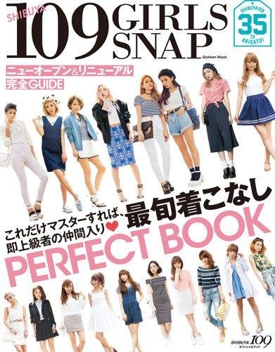 109 GIRLS SNAP 最新号 表紙画像