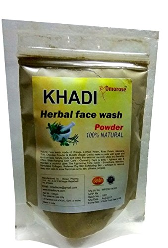 Rice Powder Face Cleanser - 6