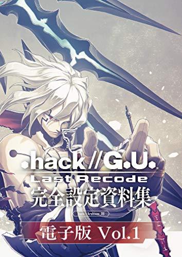 dothack_GU Last Recode Art Book Digital Version