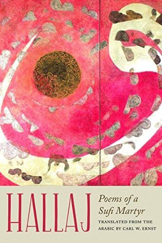 Hallaj: Poems of a Sufi Martyr