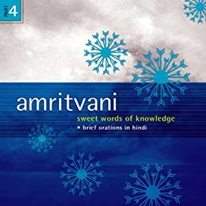 Amritvani 4 Speech