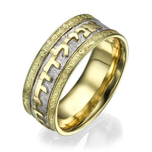 Two-Tone Brushed Gold Center with Polished Swirl Design Borders Hebrew Wedding Ring
