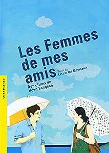 """Afficher """"Les femmes de mes amis"""""""
