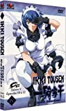 Ikki Tousen, Great Guardians - Saison 3 Vol.4/4