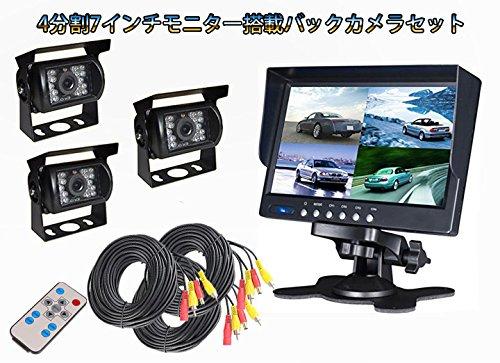 origin バック カメラセット 4分割 表示 7 インチ 液晶 モニター と カメラ3台セット 12V / 24V 兼用 重機 トラック SNS-MN70-SET3 B06XCDHL23