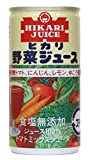Light food organic tomato, carrot, Yuko will use vegetable juice salt additive-free 190gX30 this