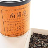 Tokyo Matcha Selection Tea - Creha Tea : Minami Satsuma First Flush 40g (1.41oz) from Kagoshima [Standard ship by SAL: NO tracking number]