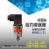FINCOS Danfoss Danfoss MBS3000 Pressure Transducer Sensor 060G1121 Danfoss-1~15bar