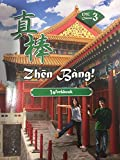 img - for Zhen Bang! EMC Chinese 3 Workbook book / textbook / text book