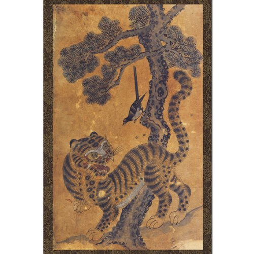 Korean Folk Painting - Tiger Magpie Pine Tree Scroll Hanging Wall Art Interior Decor Handmade Asian Print Korean Folk Painting