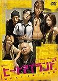 ヒート アイランド [DVD]