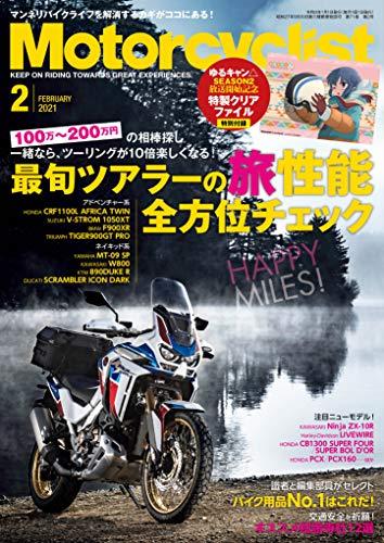 Motorcyclist 2021年2月号 画像 A