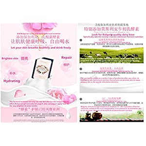 Morning Skin Rose Super Moisturizing Hydrating Oxygenated Face Masks, from Morning of Damascus Bulgarian - Whitening, Tender Skin, Fade Spots, Deep Clean, Contractive Pore, 25ml x 6 Pieces(Face Mask)