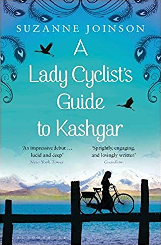 [By Suzanne Joinson ] A Lady Cyclist's Guide to Kashgar (Paperback)【2018】by Suzanne Joinson (Author) (Paperback)