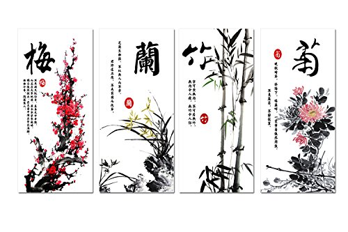 Spirit Up Art 4 Panels Modern Home Decorations Painting Huge Canvas Wall Art Print, Plum, Orchid, Bamboo, Chrysanthemum Each 40*60cm #11-synj-24