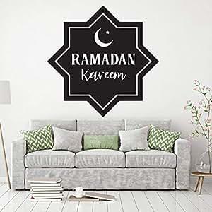 zxddzl Islámica Ramadán Kerem Vinilos Decorativos Religión ...