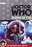 Doctor Who - Planet of Evil [1975]