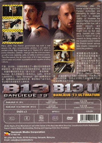 B13 & B13-U (Banlieue 13, Banlieue 13 Ultimatum) (2-DVD Set)