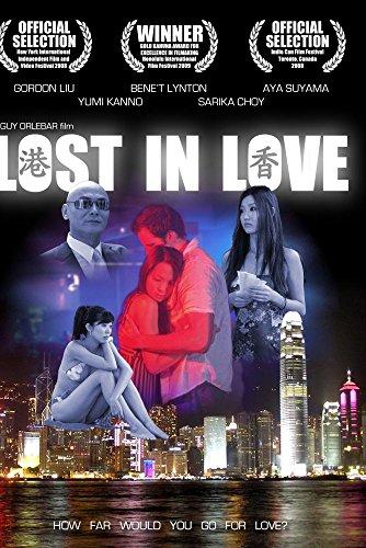 Lost In Love - Orlebar