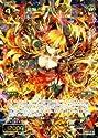 WX11-027 [SR] : 羅輝石 ゴルドオラ