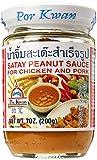 (US) Por Kwan - Satay Peanut Sauce (Net Wt. 7 Oz.)