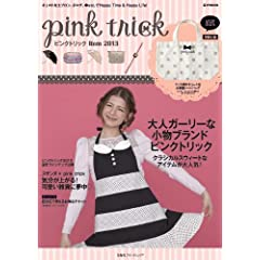 pink trick 最新号 サムネイル
