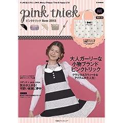 pink trick 表紙画像