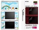 Nintendo DSi XL Decal Skin Sticker + Screen Protector Bundle Deal - Animal Kingdom